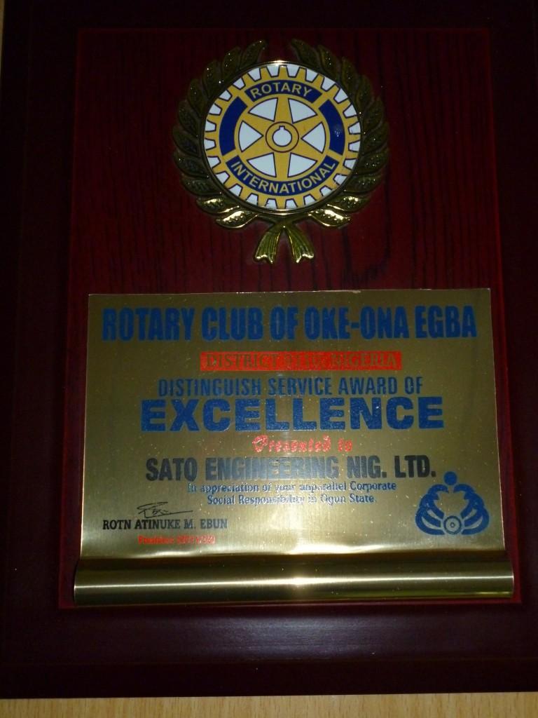 Rotary Club Award