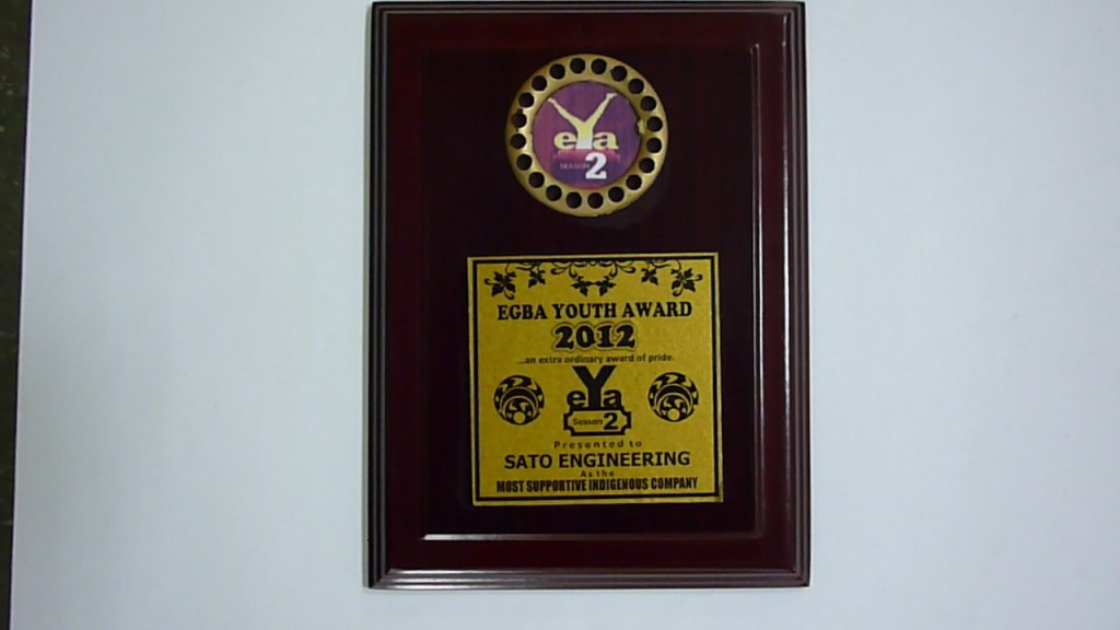 Egba Youths Award